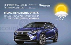 Lexus Amazing Experience Offer
