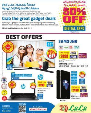 Grab the great gadget deals