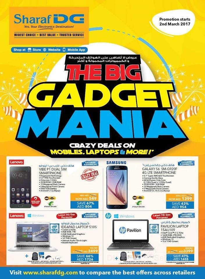 Sharaf DG Big Gadget Mania Promo