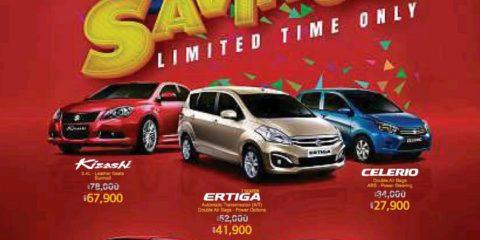 Suzuki Big Savings Offer