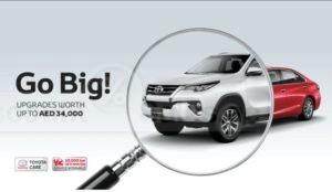 toyota-mar1-dubai-offers-discount-sales