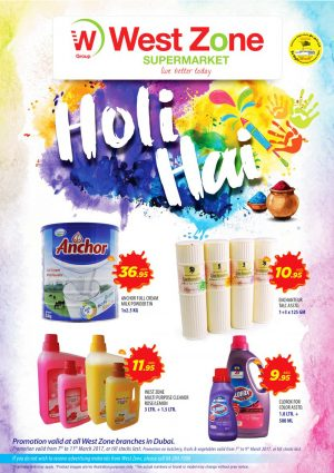 West Zone Holi Hai Sale Promotion