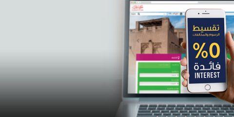 DubaiMunicipality-Emirates-NBD-Card