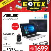 Electronic Super Deals