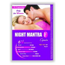 G n G Night Mantra Only for Women 10 x 3 - 30 Capsules