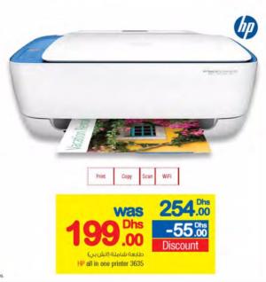 HP-3635