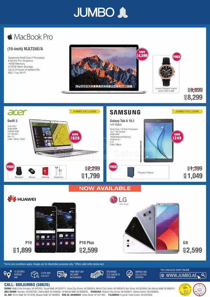 Jumbo electronics showrooms across dubai avail the bundle offers and exclusive deals - Jumbo mobel discount ...