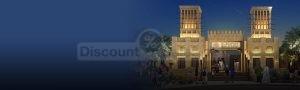 Qasr_Al_Sultan-Emirates NBD