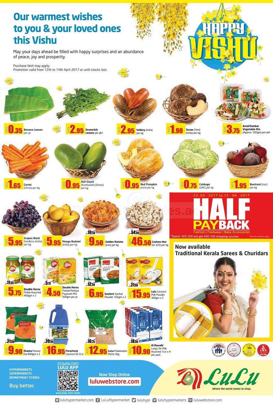 Lulu offers dubai deals