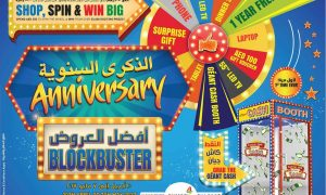ant-UAE-Anniversary-Blockbustert-discount-sales-ae-dubai-offers