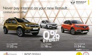 aw-rostamani-renault-dubai-offers-discount-sales