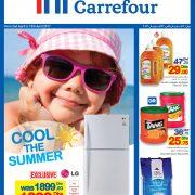 carrefour-home-appliances-