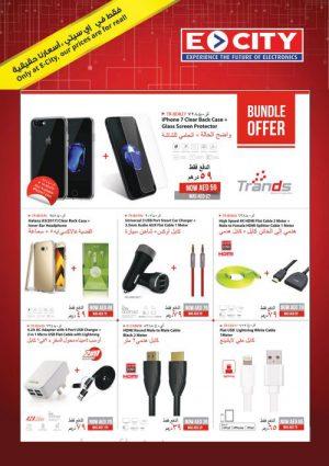 E-city Bundle Offers Promotion