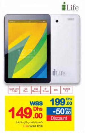 ilife-carrefour-dubai-offers-discount-sales