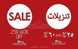 momandmedsf-discount-sales-dubai-ffers