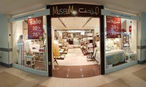 museum-sale-DUBAI-OFFERS-DISCOUNT-SALES