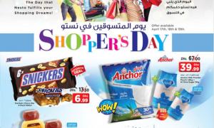 nestohypermarket-dubai-offers-discount-sales