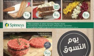 spinnieys-dubai-offers-discount-sales
