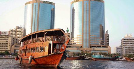 Dubai Creek Iftar Cruise