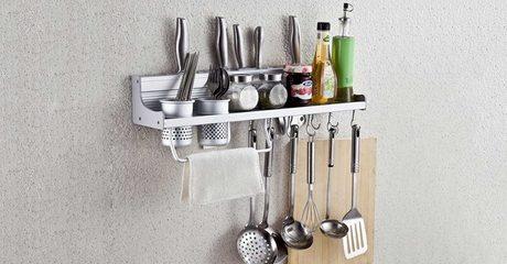 Kitchen Rack Storage Shelf