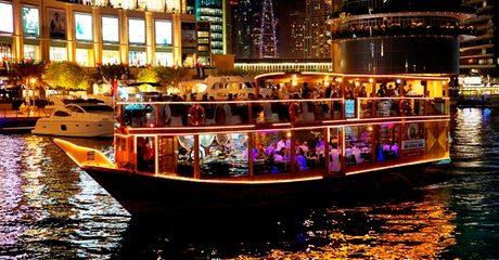 Marina Iftar Cruise