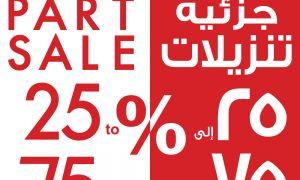 shoe-xpress-jun-dubai-offers-discount-sales