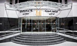 Abu Dhabi: 1- or 2-Night Stay