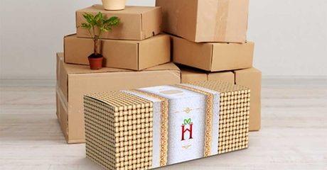 20 Storage Boxes