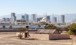 Choice of UAE Tourist Visa