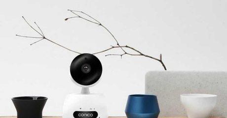 Conico Multifunction Camera
