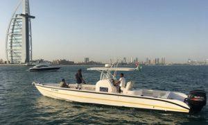 Jumeirah Palm Cruise