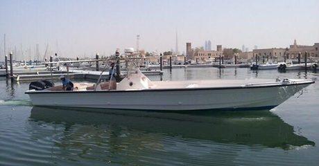 Fishing Boat Rental