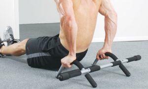 Upper-Body Workout Bar
