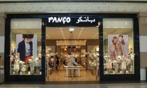 AED 100 to Spend at Panço