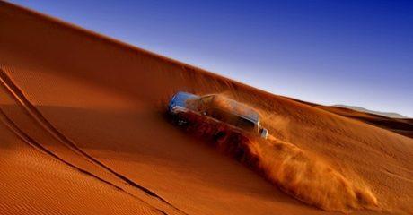 Desert Safari with Iftar