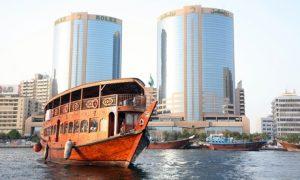 Dubai Creek Cruise with Iftar