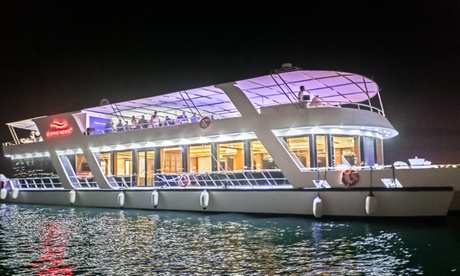 Iftar Buffet Cruise with Xclusive Yachts