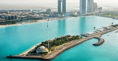 Three-Hour Abu Dhabi Boat Trip: Child (AED 79) or Adult (AED 149)