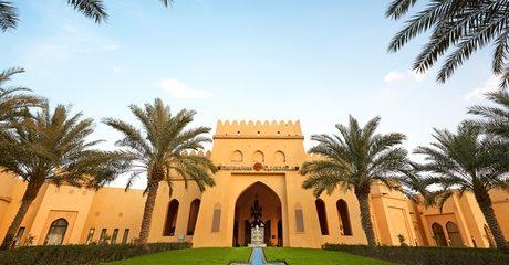 Abu Dhabi: 1- or 2-Nights All-Inclusive 4* Stay
