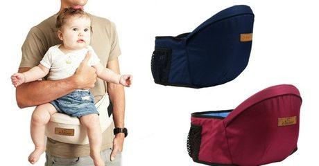Baby Carrier Belt