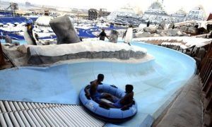 RAK: 4* Stay with Iceland Water Park Tickets