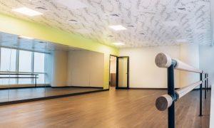 Five Dance Fitness Classes