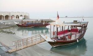 Two-Hour Canal Cruise with Buffet: Child (AED 70) or Adult (AED 78)