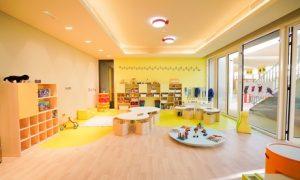 Nursery Registration Fees at Early World Nursery
