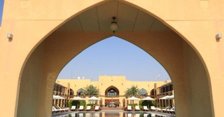 Abu Dhabi: Up to 3-Night 4* Eid Stay with Activities