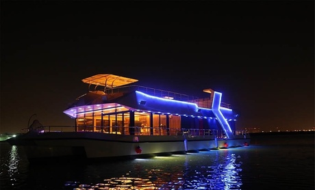 Boat Tour for 30 Guests