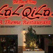 Buffet Meal at Lal Qila Restaurant