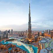 At the Top Burj Khalifa Fast-Track Entry