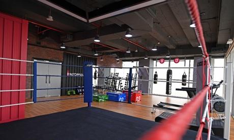 UHIIT or UBOX Fitness Class