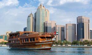 Abu Dhabi Tour with Yacht Cruise